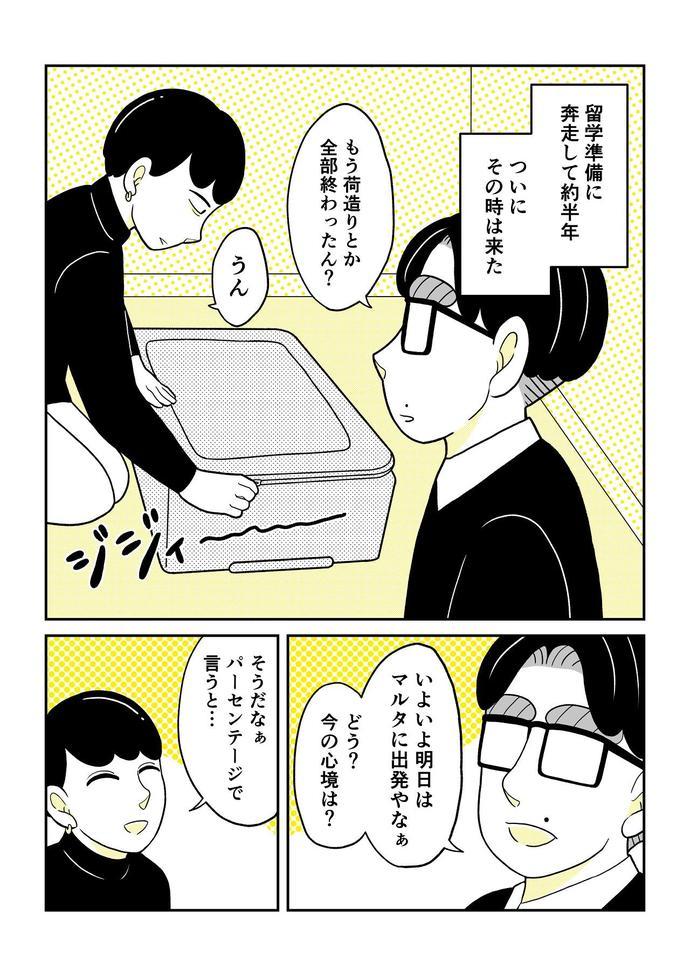 05_01_1280.jpg