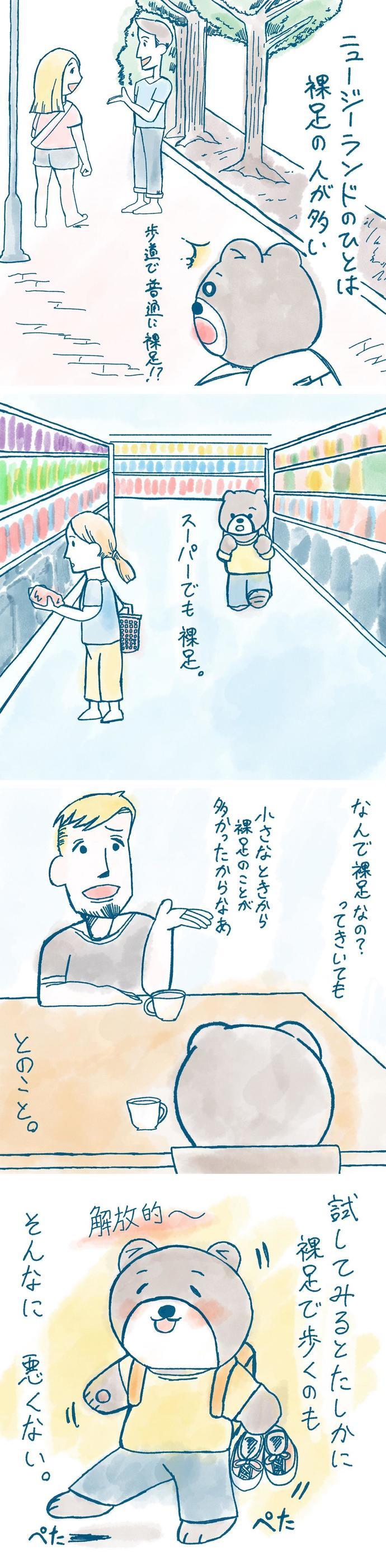 ryugakuma_01_1280.jpg