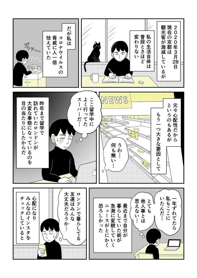 sp_01_1280.jpg