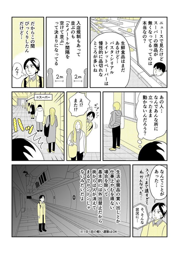 sp_03_1280.jpg