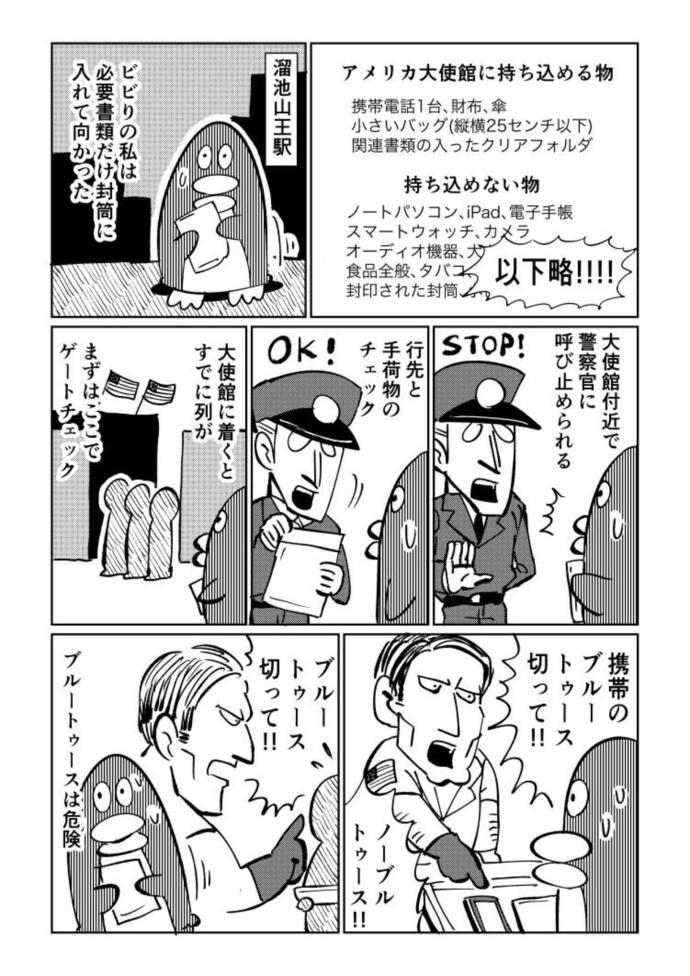 34sai_2_3_1280.jpg