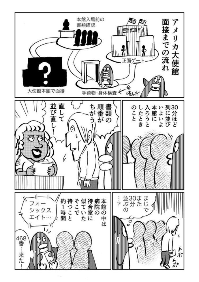 34sai_2_4_1280.jpg