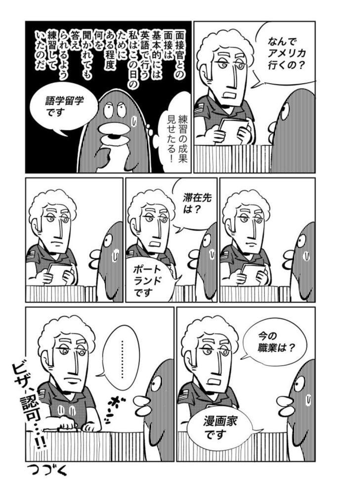 34sai_2_5_1280.jpg