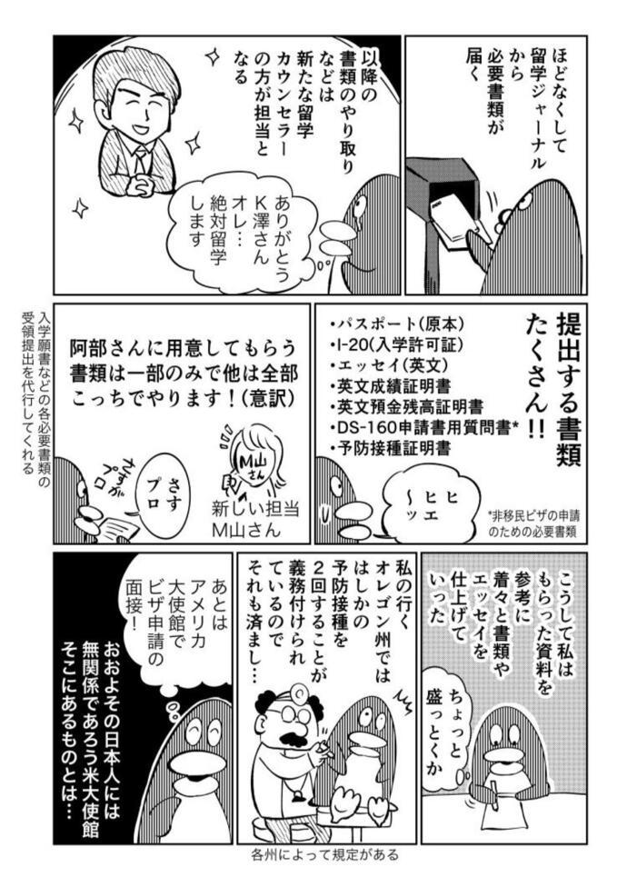 34sai_2_2_1280.jpg