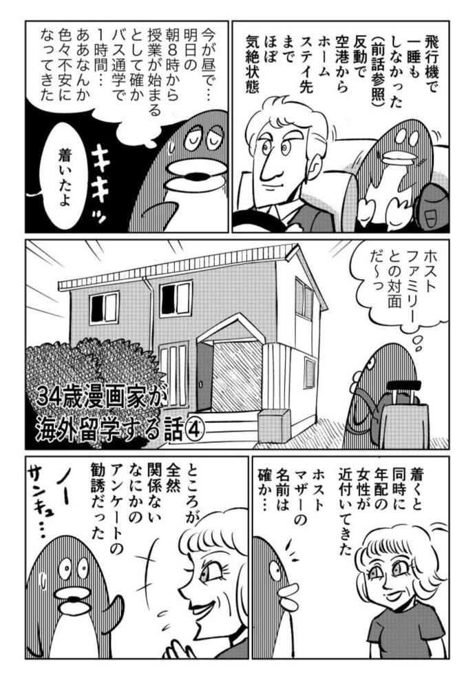 34sai4_1_1280.jpg