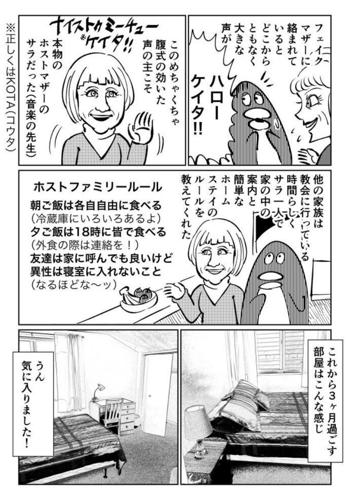 34sai4_2_1280.jpg