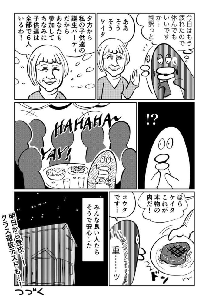 34sai4_3_1280.jpg