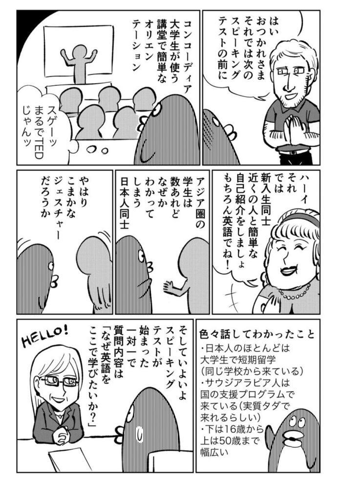 34sai5_3_1280.jpg
