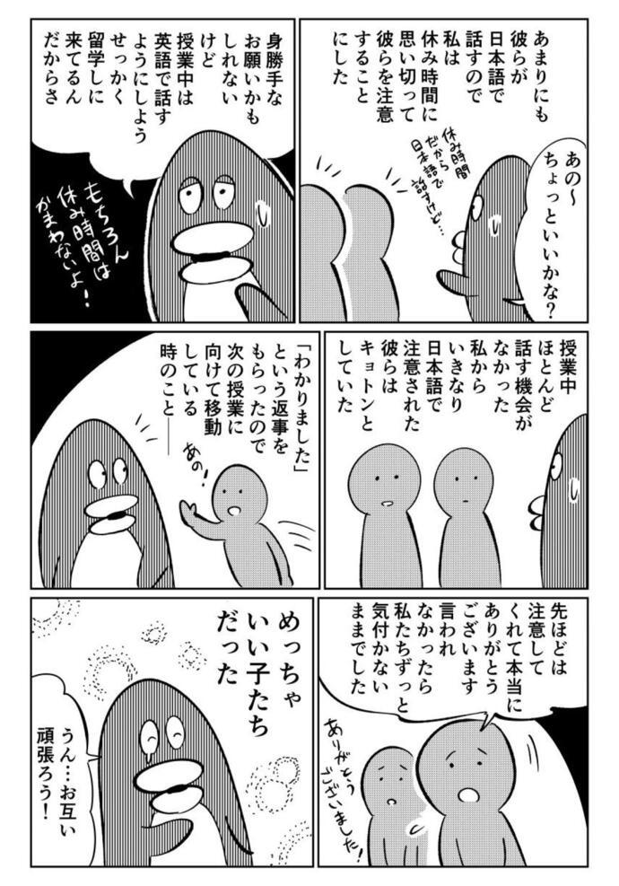 34sai6_3_1280.jpg