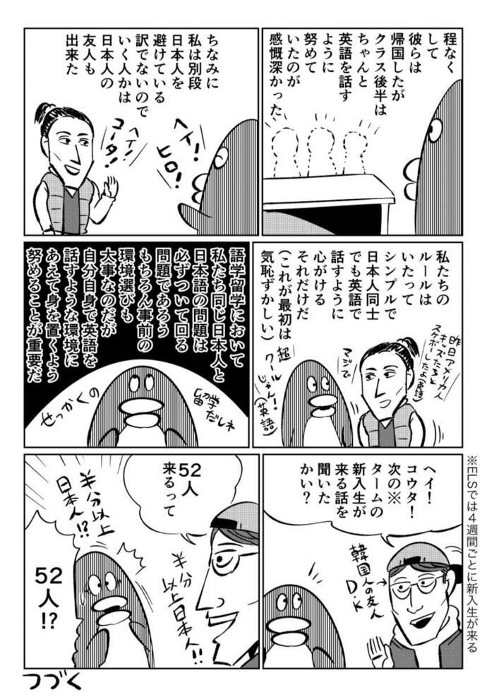 34sai6_4_1280.jpg
