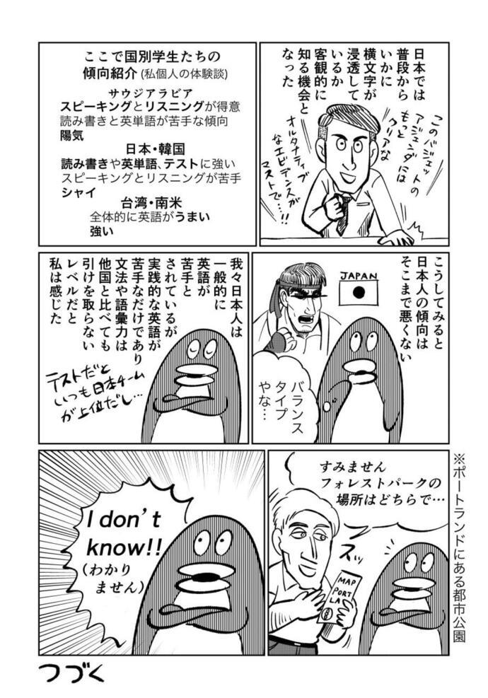 34sai7_4_1280.jpg