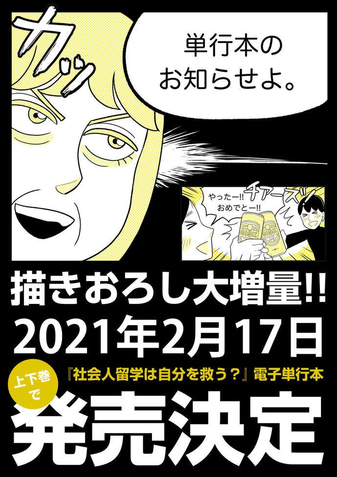 29_18_ad.jpg