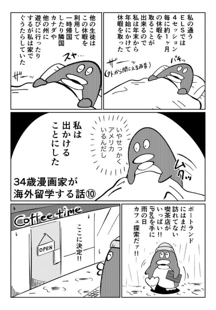 34sai10_1_1280.jpg