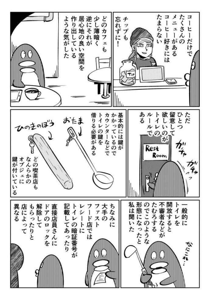 34sai10_2_1280.jpg