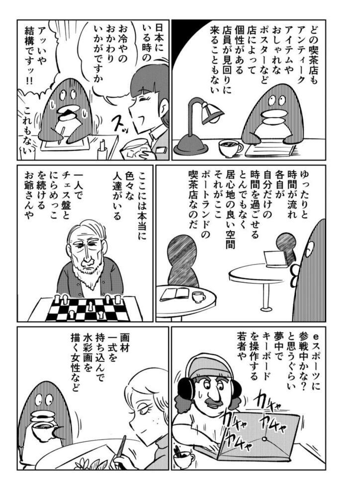 34sai10_3_1280.jpg
