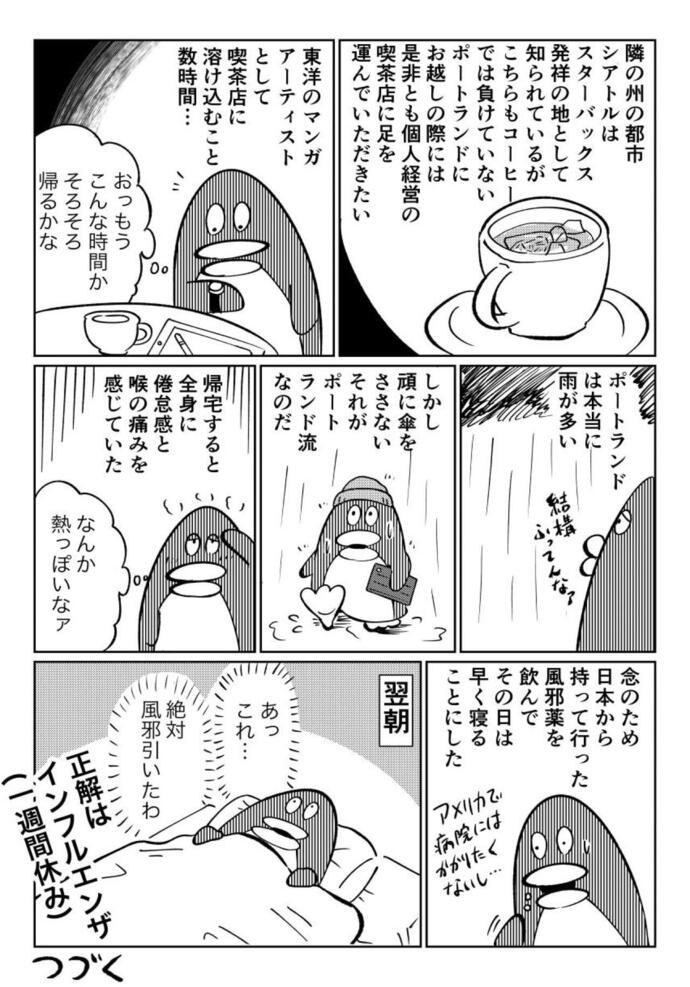 34sai10_4_1280.jpg