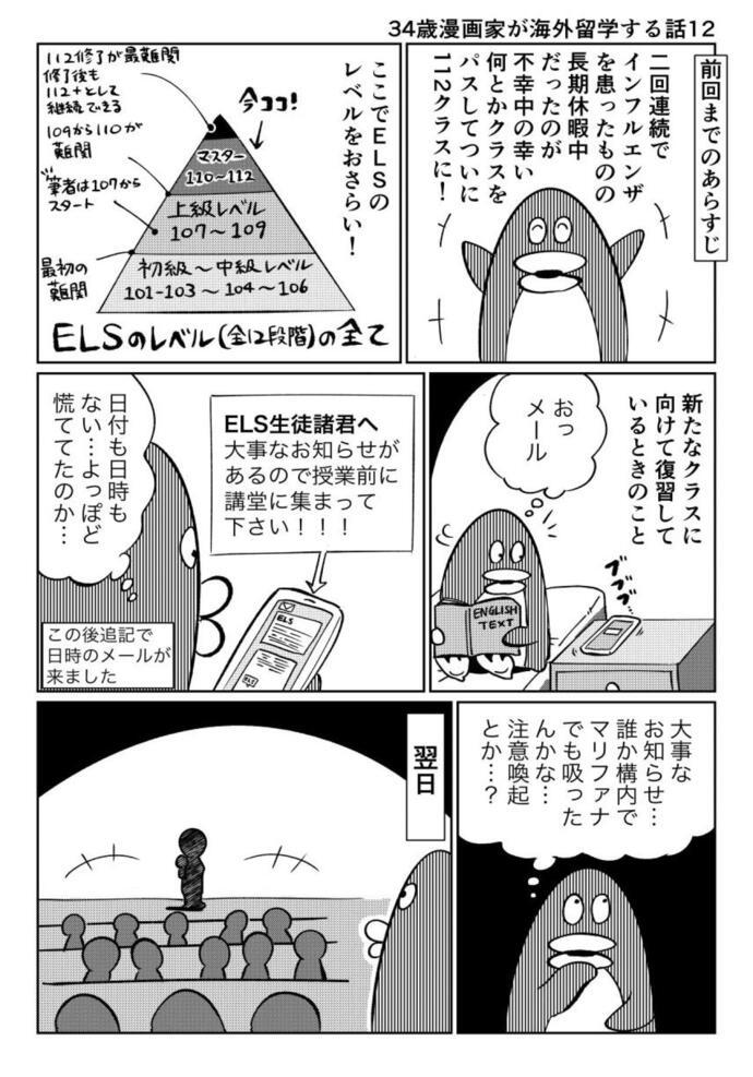 34sai12_1_1280.jpg