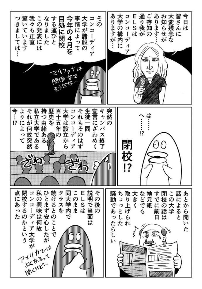 34sai12_2_1280.jpg