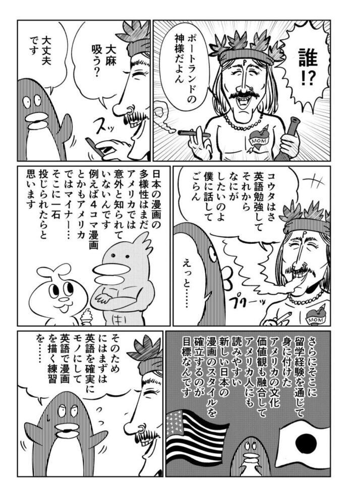 34sai13_3_1280.jpg