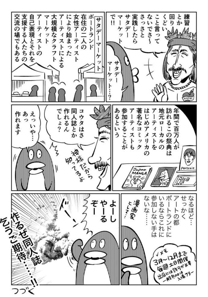 34sai13_4_1280.jpg