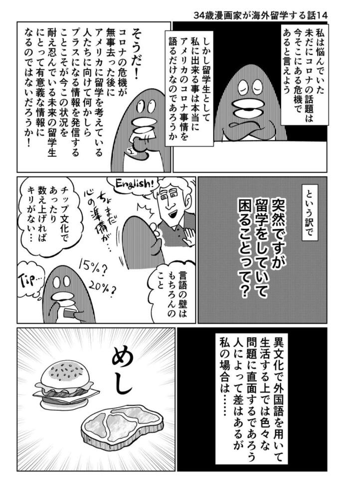 34sai14_1_1280.jpg