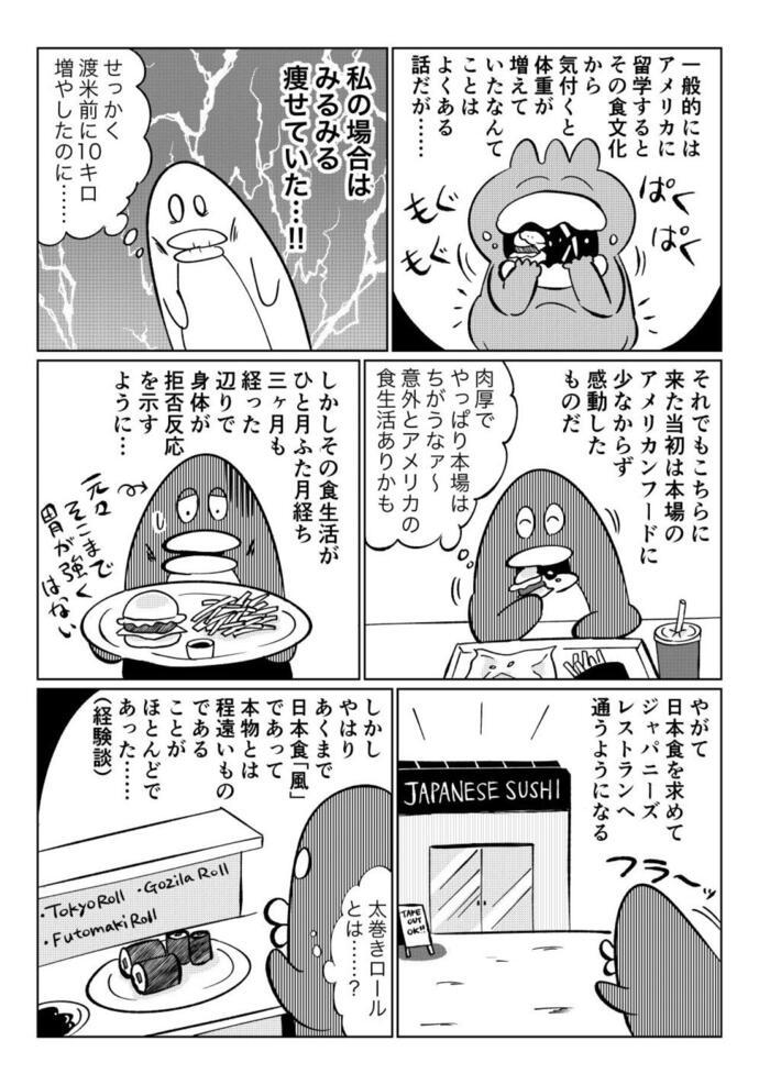 34sai14_2_1280.jpg