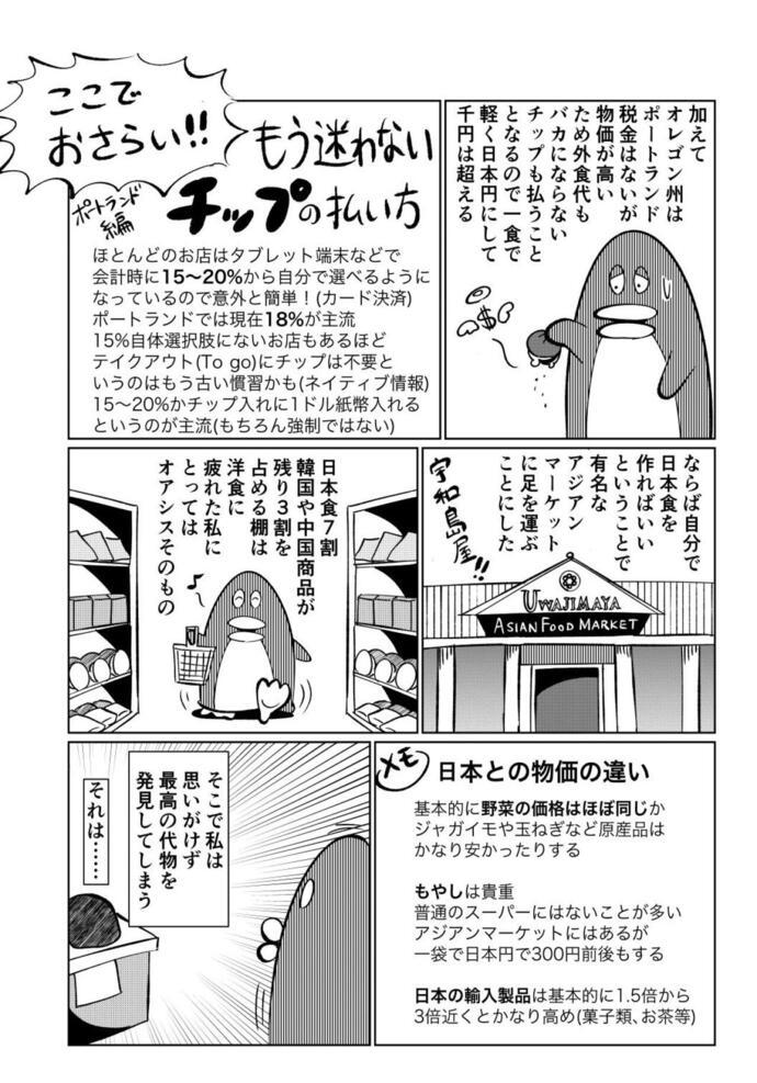 34sai14_3_1280.jpg