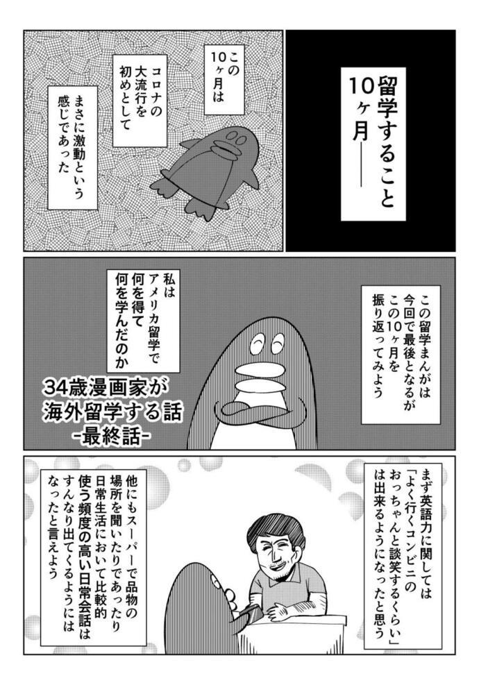 34sai15_1_1280.jpg