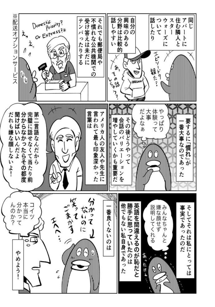 34sai15_2_1280.jpg