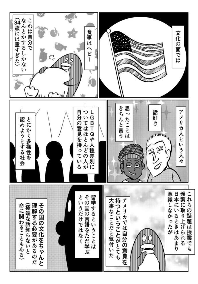 34sai15_3_1280.jpg