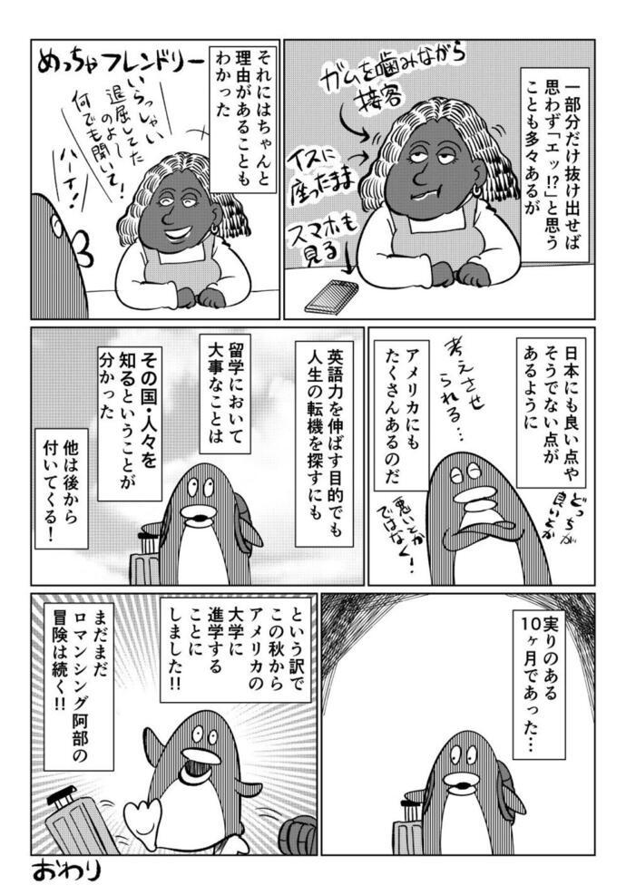 34sai15_4_1280.jpg