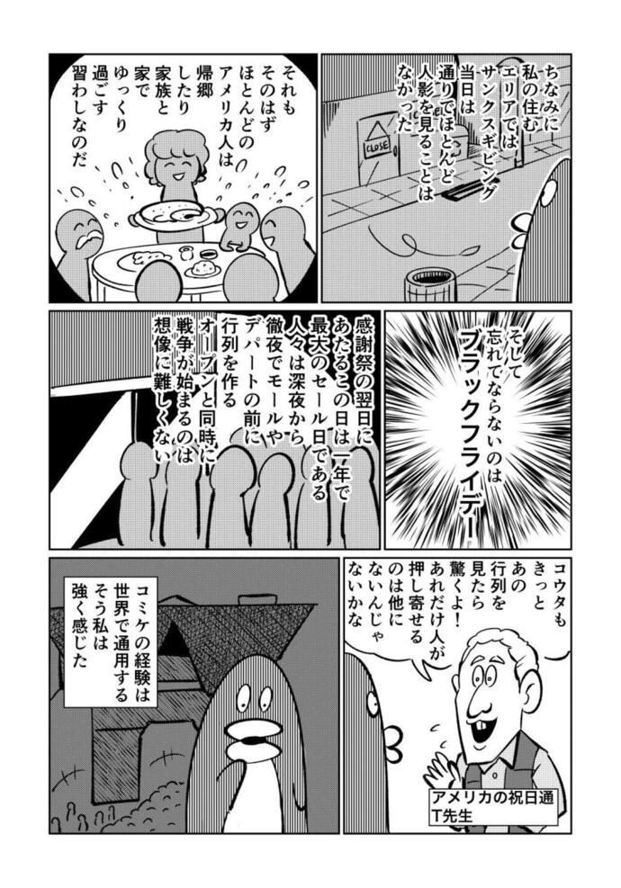 34sai8_2_1280.jpg