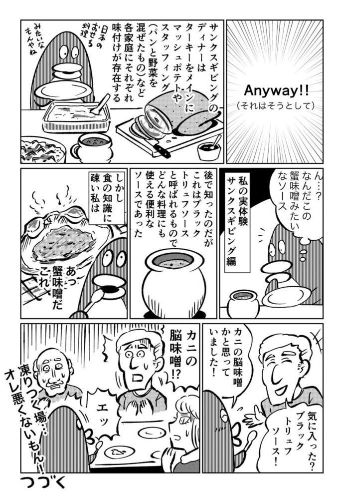 34sai8_3_1280.jpg