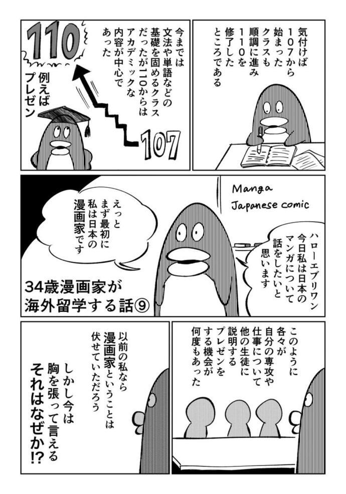 34sai9_1_1280.jpg