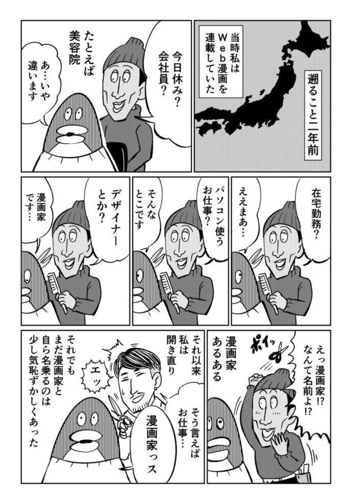 34sai9_2_1280.jpg
