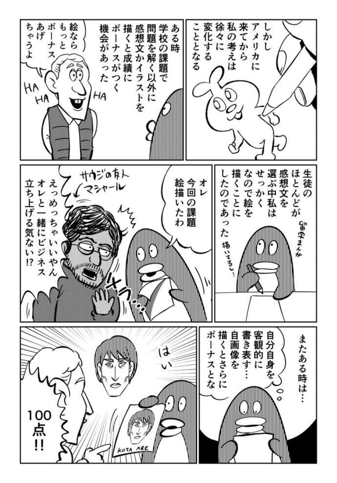 34sai9_3_1280.jpg