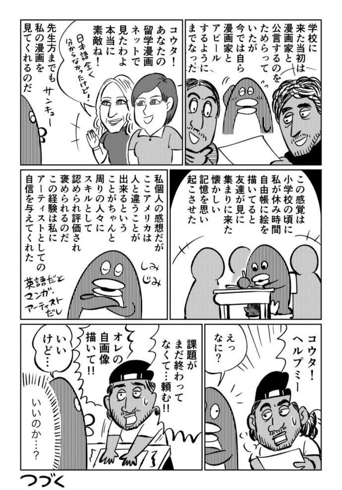 34sai9_4_1280.jpg