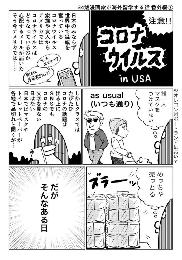 34sai_ex7_1_1280.jpg