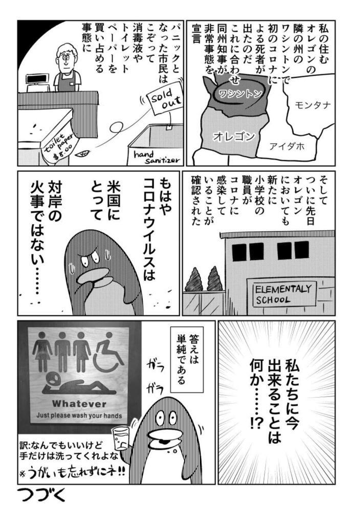 34sai_ex7_2_1280.jpg
