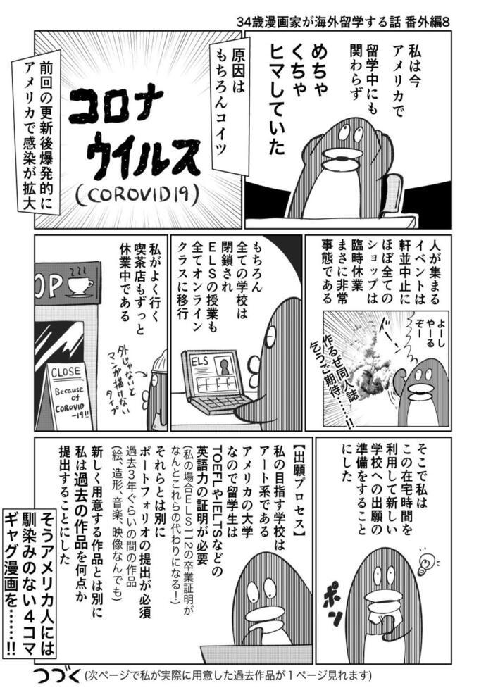 34sai_ex8_1_1280.jpg