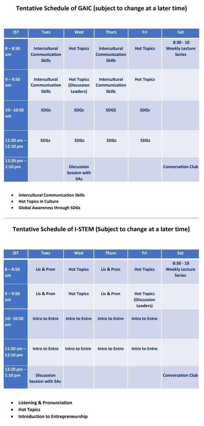 UCDavis_Schedule_2.jpg