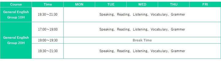 emerald_schedule.jpg