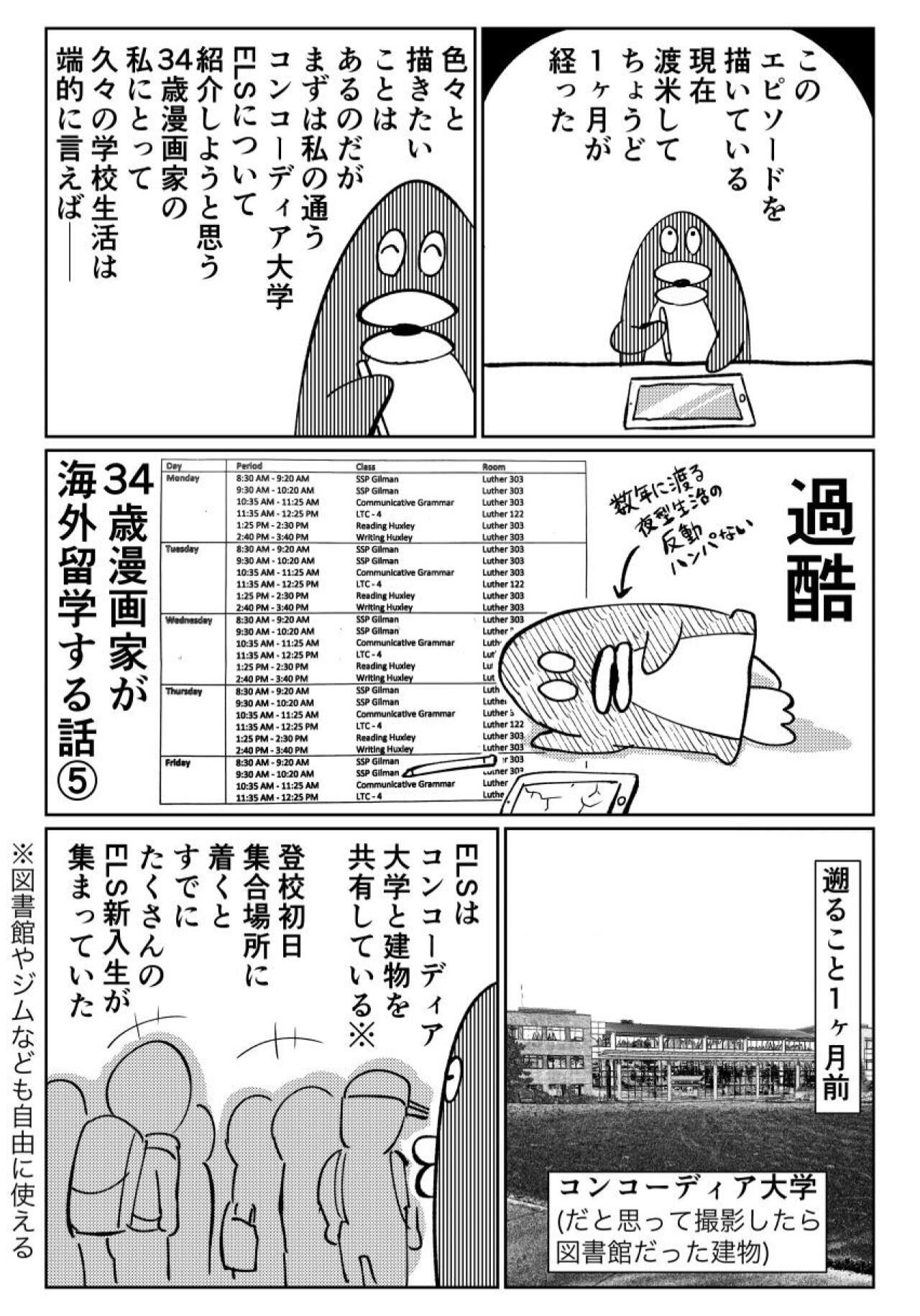 https://www.ryugaku.co.jp/column/images/34sai5_1_1280.jpg