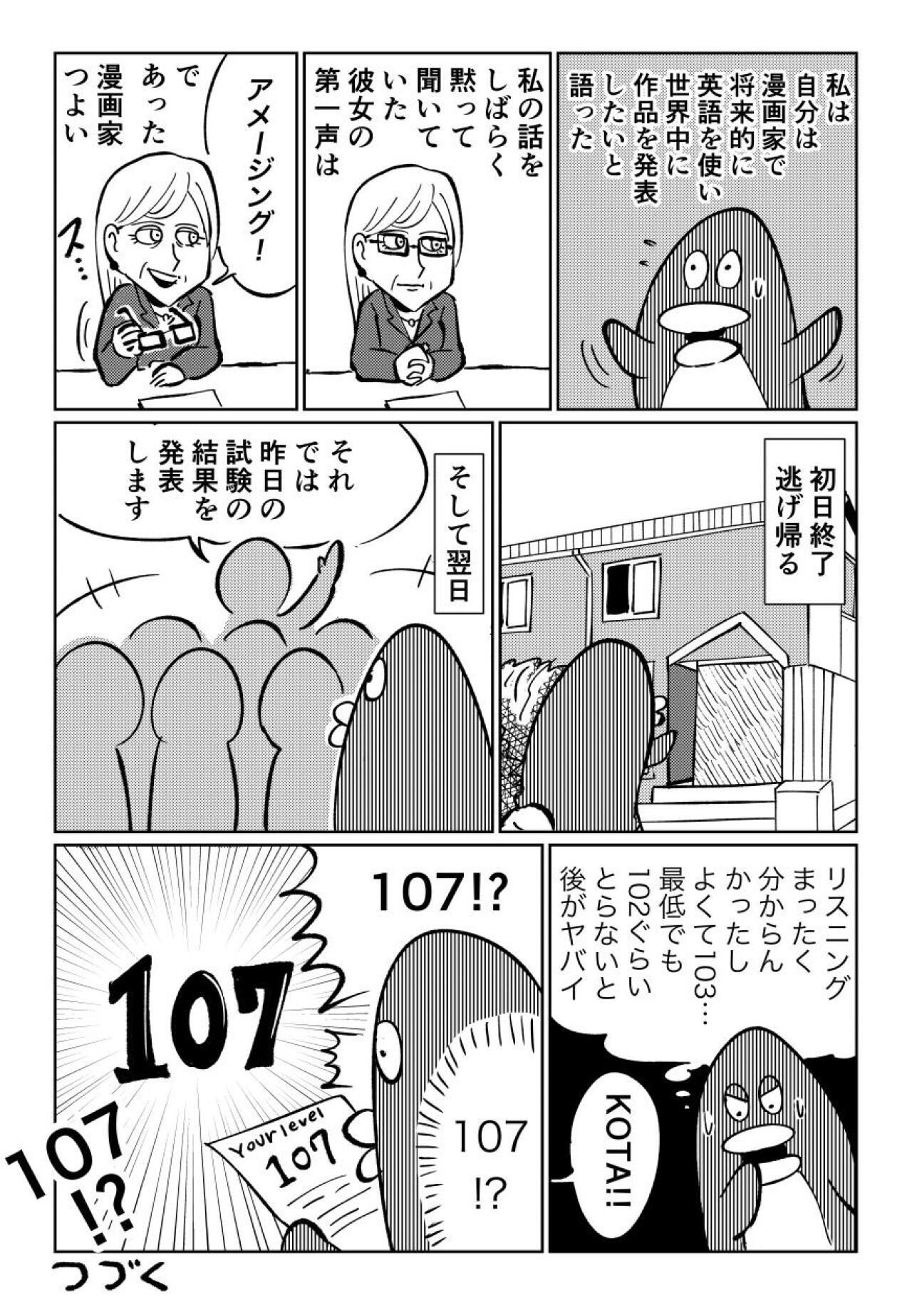 https://www.ryugaku.co.jp/column/images/34sai5_4_1280.jpg
