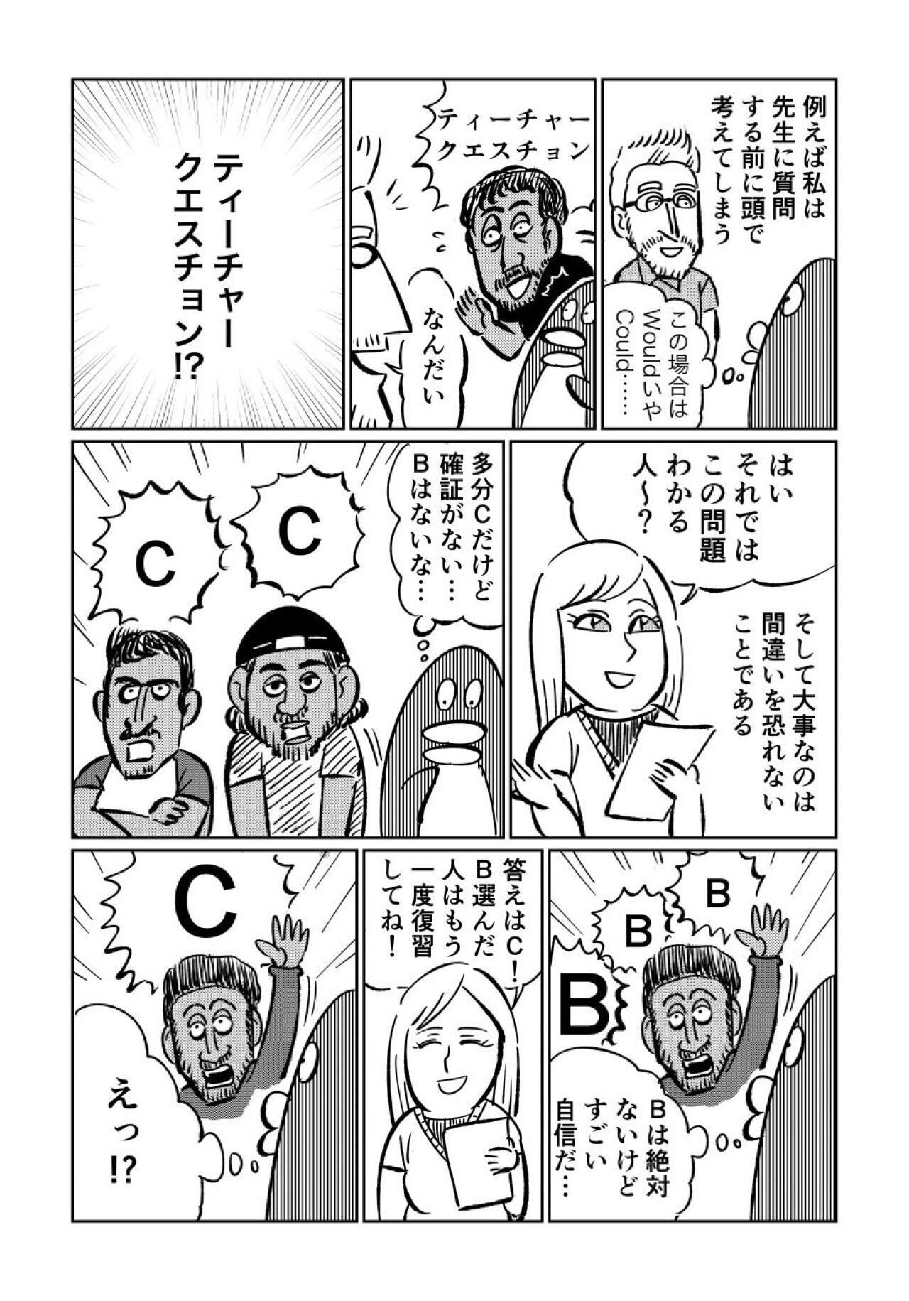 https://www.ryugaku.co.jp/column/images/34sai7_2_1280.jpg