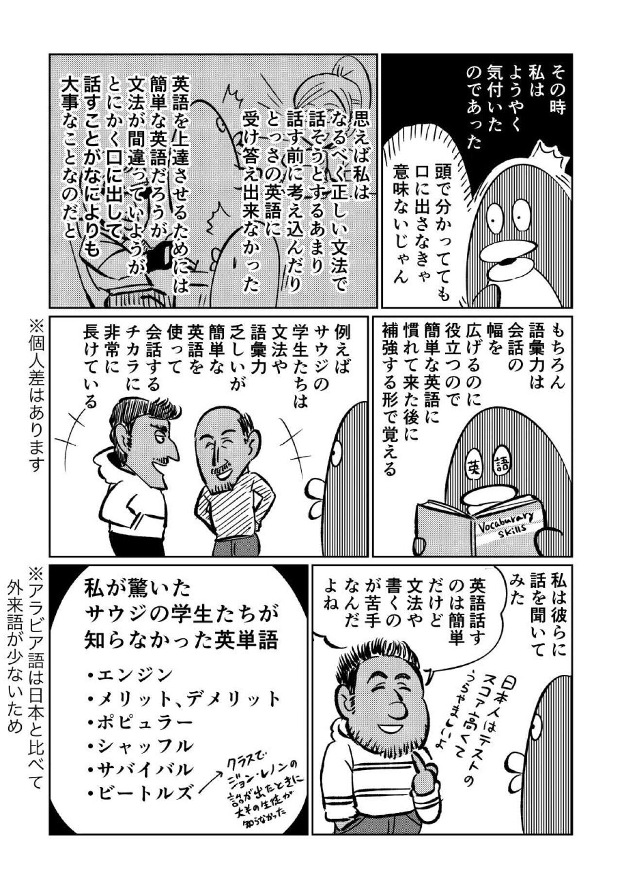 https://www.ryugaku.co.jp/column/images/34sai7_3_1280.jpg