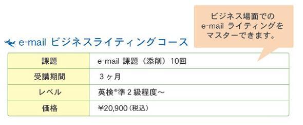 aeon_e-mailbusinesswriting.jpg