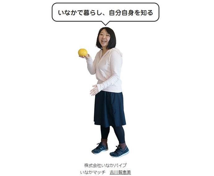 furukawasama_690.jpg