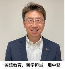 hatanaka_wao.JPG