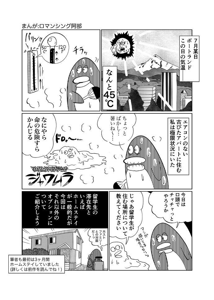 jawamura2_1_690.jpg
